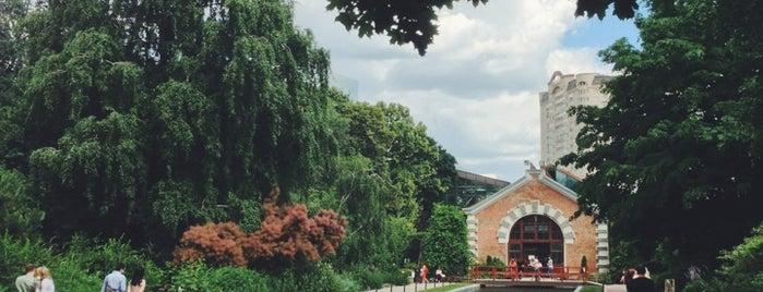 Ботанический сад МГУ «Аптекарский огород» is one of Москоу.