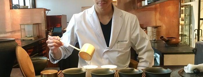 Sakurai Japanese Tea Experience is one of Tokyō.