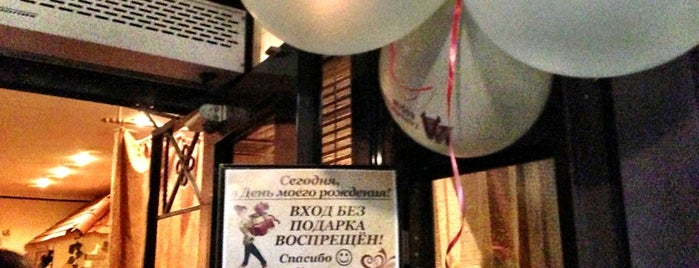 Итальянский дворик is one of Club, restaurant, cafe, pizzeria, bar, pub, sushi.
