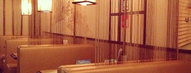 Японский квартал is one of Club, restaurant, cafe, pizzeria, bar, pub, sushi.