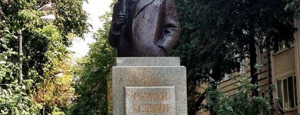 Памятник Сергею Есенину is one of VRN.
