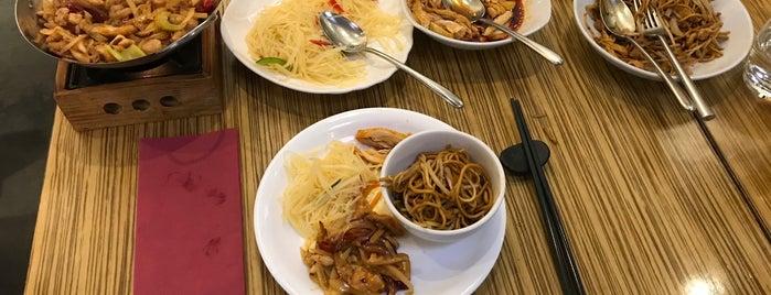 Chinese@London
