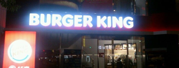 Burger King is one of Japan.
