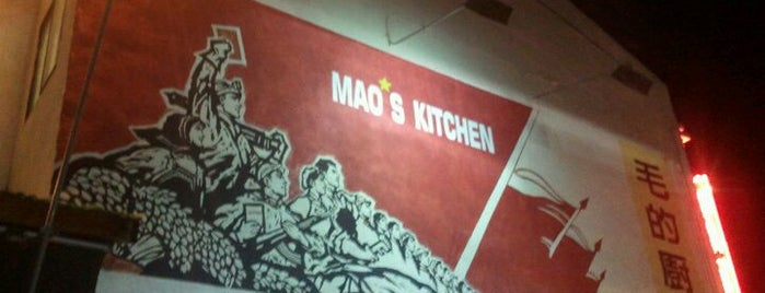 Mao's Kitchen is one of Natalie's Must-Eat LA List.