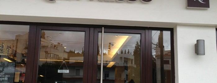 Nespresso Boutique is one of สถานที่ที่บันทึกไว้ของ Emre.