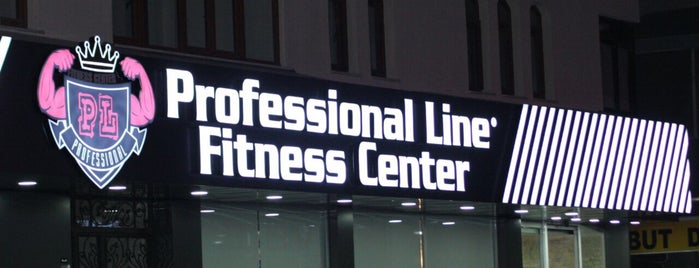 Professional Line Fitness Center Paradise is one of Orte, die Tuncay gefallen.