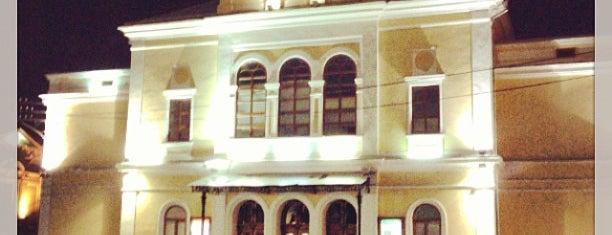Чернівецька обласна філармонія / Chernivtsi Philharmonic is one of Черновцы.