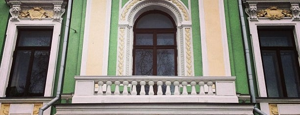 "Особняк А. В. Морозова ""Дом с атлантами"" is one of Historical Places. Moscow."