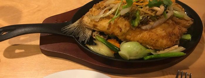 NAPA Thai Asian Cuisine is one of Lugares guardados de Gary.