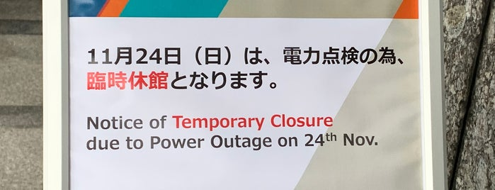 Kawasaki Robostage is one of Japan.