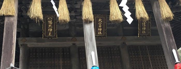 大富神社 is one of Across the World.