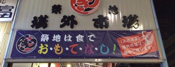Tsukiji is one of Tempat yang Disukai Dan.