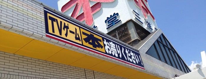 三洋堂書店 豊川店 is one of Tempat yang Disukai 商品レビュー専門.