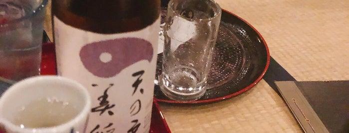 南部藩長屋酒場 is one of 酒 To-Do.
