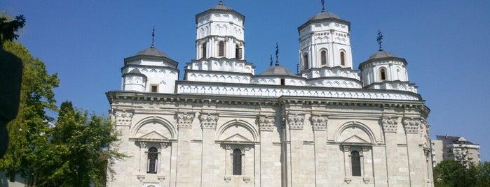 Mânăstirea Golia is one of Яссы.