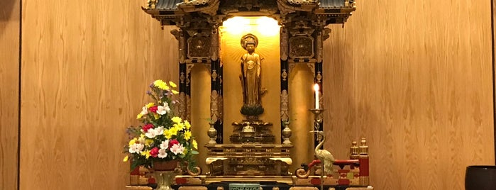 Buddhist Temple Of Chicago is one of Locais curtidos por Emily.