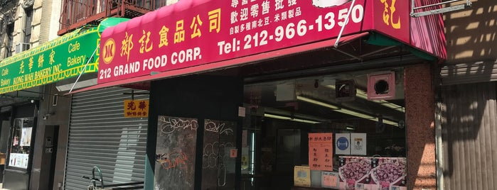Kong Kee Food Corp. is one of NYC To-Do List.