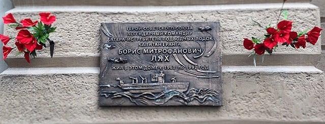 Альфа Банк is one of สถานที่ที่ Станислав ถูกใจ.
