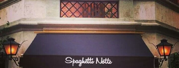 Spaghetti Notte is one of Restaurantes.