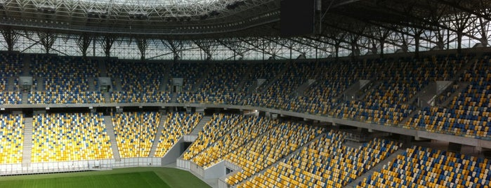 Arena Lviv is one of EURO 2012 FRIENDLY PLACES.
