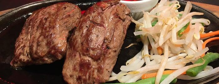 Meat Rush is one of Tempat yang Disukai Chie.