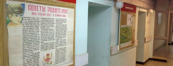 Детская поликлиника №48 is one of Tempat yang Disukai Lara.