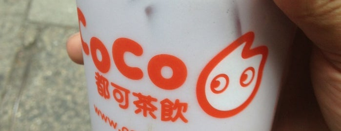 CoCo Fresh Tea & Juice is one of sweet cold treats - NY airbnb.