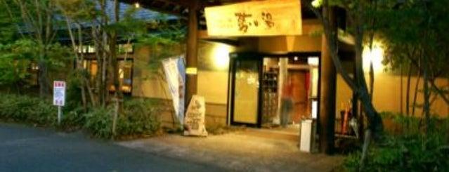 夢の湯 is one of Orte, die Mich gefallen.