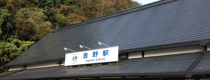 Yoshino Station is one of Japan.