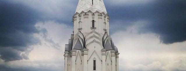 Kolomenskoje is one of MOW.