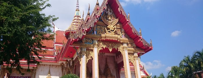 Wat Chaithararam (Wat Chalong) is one of Orte, die Balobaeva gefallen.