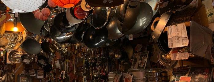 The Wok Shop is one of Karen 님이 좋아한 장소.
