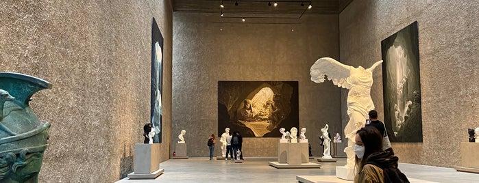 König Gallery is one of Berlin todo.
