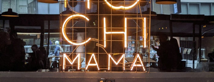 Ho Chi Mama is one of Australien.