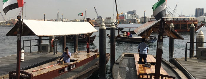 Abra Station is one of The Ultimate Guide to Dubai.