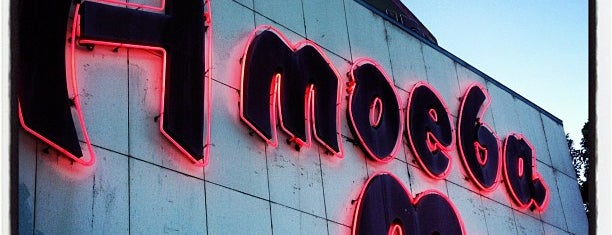 Amoeba San Francisco is one of SF To Do.
