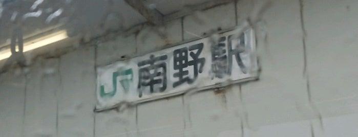 Minamino Station is one of JR 미나미토호쿠지방역 (JR 南東北地方の駅).
