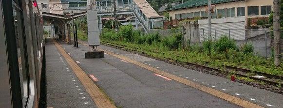 Futamatao Station is one of JR 미나미간토지방역 (JR 南関東地方の駅).
