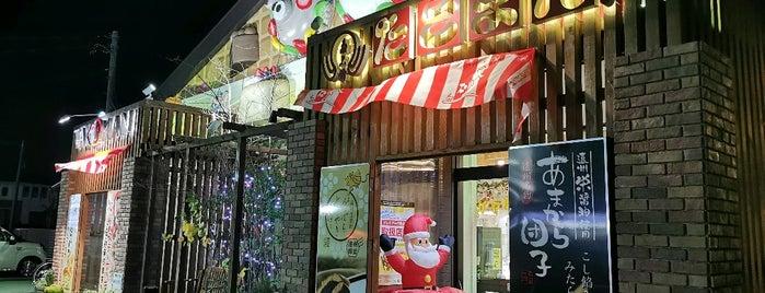 たこまん 袋井本店 is one of สถานที่ที่ la_glycine ถูกใจ.