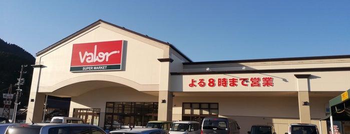 バロー 白鳥店 is one of 高井さんのお気に入りスポット.