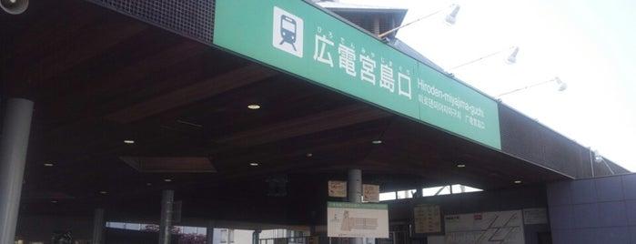 Hiroden-miyajima-guchi Station is one of สถานที่ที่ 高井 ถูกใจ.