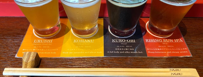 Gora Brewery And Grill is one of Japan.