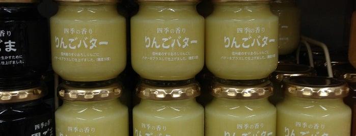 ツルヤ 塩田店 is one of おとうぽんさんのお気に入りスポット.