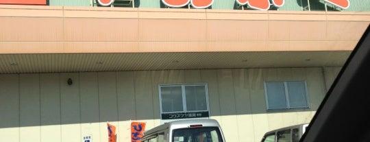 やおふく 東部町店 is one of おとうぽんさんのお気に入りスポット.
