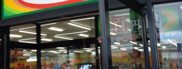 ザ・ダイソー グリーンパークしおだ野店 is one of Posti che sono piaciuti a おとうぽん.