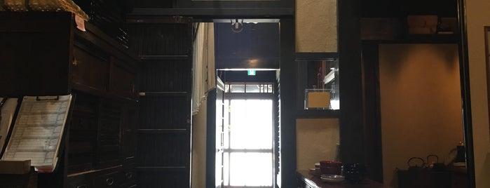 月屋 Bed & Breakfast Tsukiya is one of Kyoto.