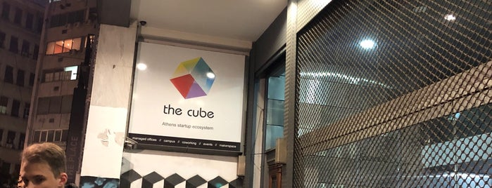 The Cube is one of Athens Scrapbook.