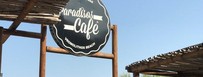 Taverna Paradisos is one of 🇬🇷Leros.