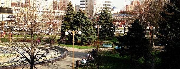 Улица Атарбекова is one of Краснодар.