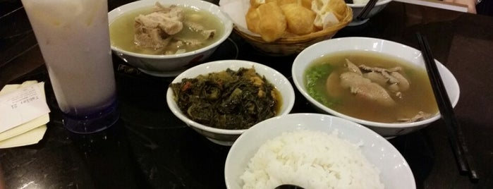 Old Street Bak Kut Teh 老街肉骨茶 is one of Posti che sono piaciuti a Basar.